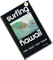 surfing hawaii book cover.jpg